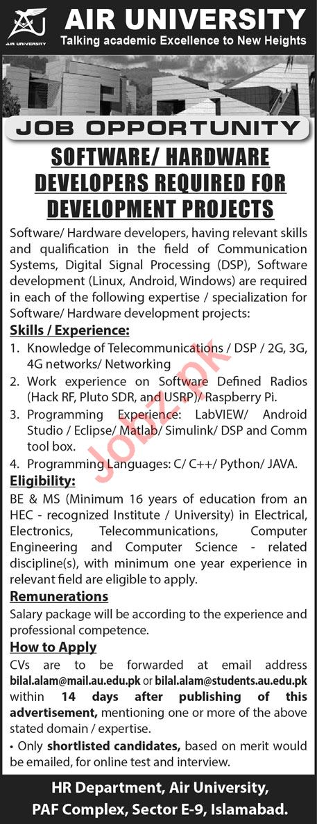 Air University AU Islamabad Jobs 2021 for Software Developer