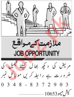 Female Attendant & Attendant Jobs 2021 in Karachi