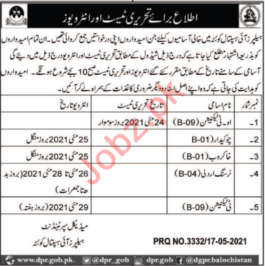 Helpers Eye Hospital Quetta Jobs 2021 for OT Technician