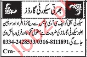 Security Guard & Security Executive Jobs 2021 in Quetta