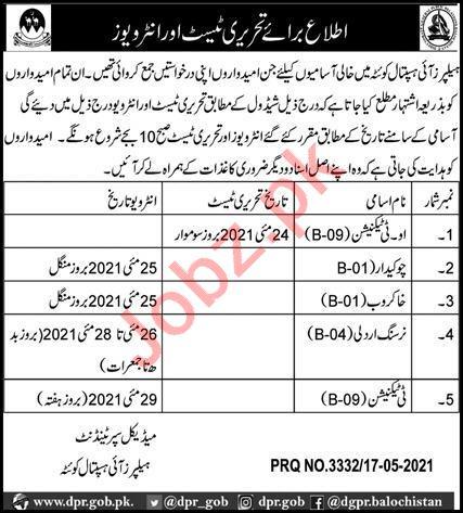 Helpers Eye Hospital Quetta Jobs 2021 for Nursing Orderly