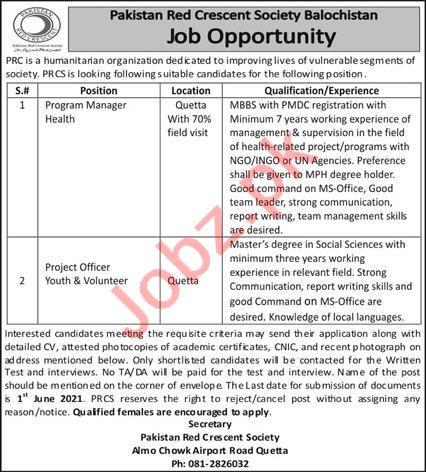Pakistan Red Crescent Society PRCS Quetta Jobs 2021