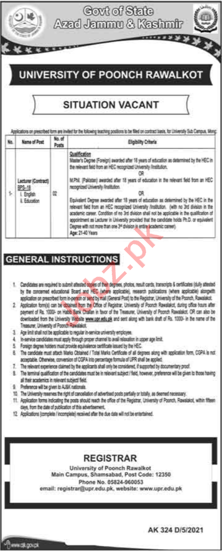 Lecturer Jobs 2021 in University of Poonch Rawalakot UPR