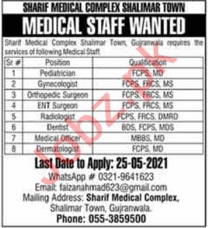 Sharif Medical Complex Shalimar Town Gujranwala Jobs 2021