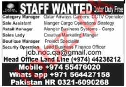 Category Manager & Sales Assistant Jobs 2021 in Qatar