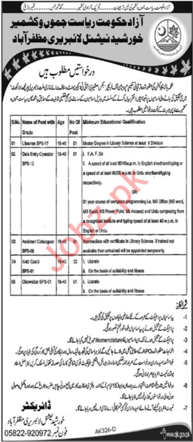 Khurshid National Library Muzaffarabad Jobs 2021 Librarian