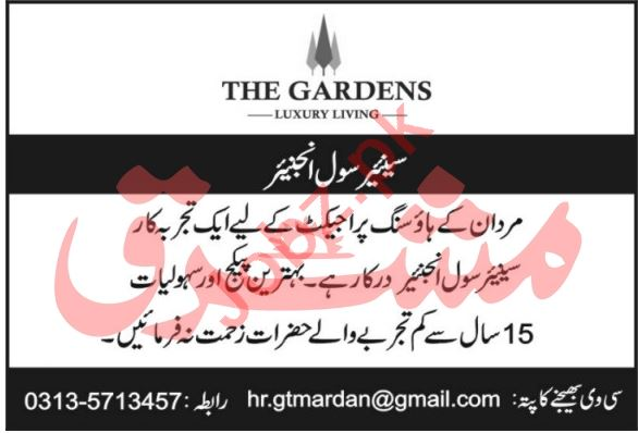 The Gardens Mardan Jobs 2021 for Civil Engineer