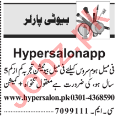 Female Beautician & Hair Stylist Jobs 2021 in Lahore