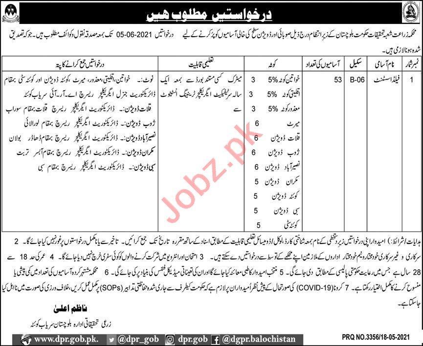 PARC Agriculture Research Institute ARI Quetta Jobs 2021
