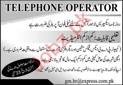 Daily Express Lahore Jobs 2021 for Telephone Operator