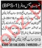 313 Asphalt Engineer Battalion Gujranwala Cantt Jobs 2021