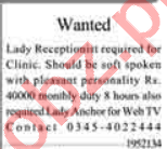 Lady Pharmacist & Doctor Jobs 2021 in Lahore