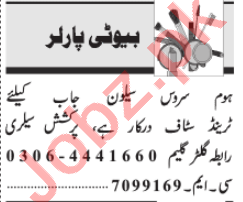 Beauty Parlor Staff Jobs Open in Lahore 2021