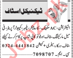 AC Mechanic & Electrician Jobs 2021 in Lahore