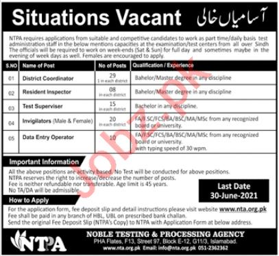 Noble Testing & Processing Agency NTPA Islamabad Jobs 2021