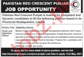 Pakistan Red Crescent Society PRCS Punjab Jobs 2021