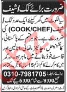 Cook & Chef Jobs 2021 in Sialkot