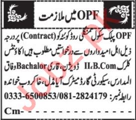 OPF Public School Quetta Jobs 2021 for Clerk & Aya