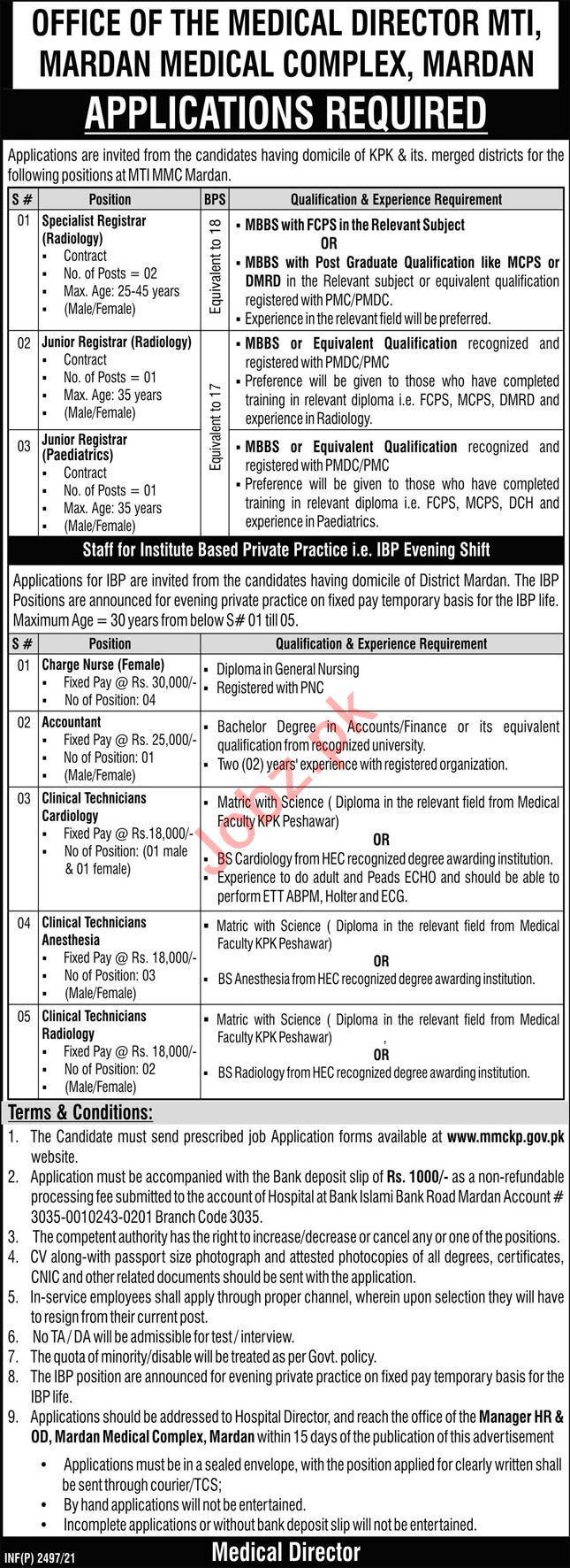 Mardan Medical Complex MTI Jobs 2021 Specialist Registrar
