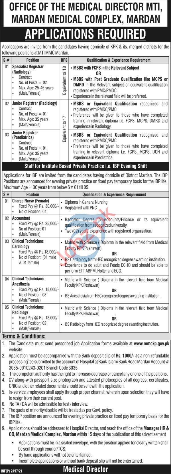 Mardan Medical Complex MMC MTI Jobs 2021 for Registrars