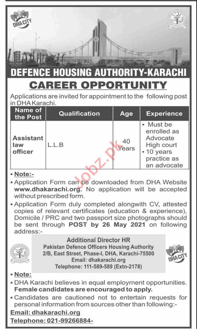 Defence Housing Authority DHA Karachi Jobs 2021