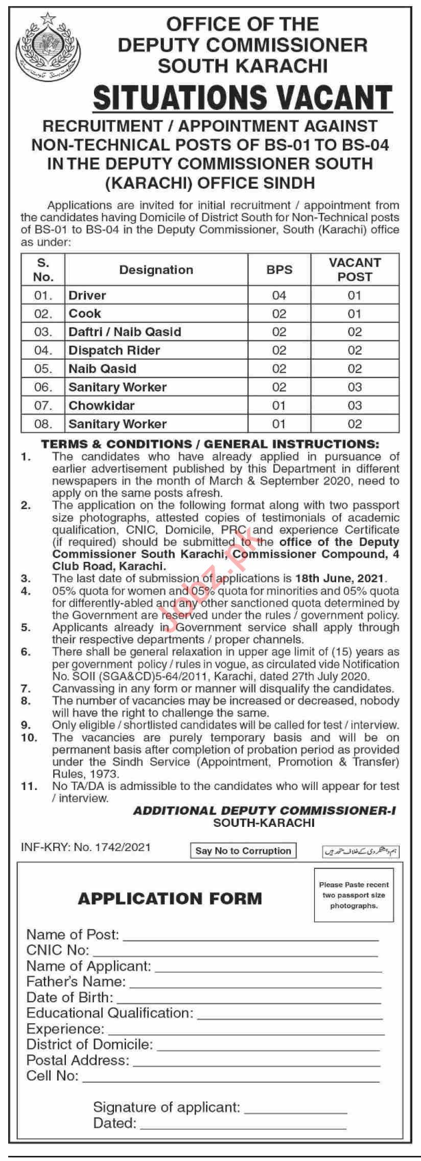 Deputy Commissioner DC South Karachi Jobs 2021