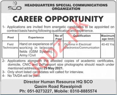 Special Communications Organization SCO Rawalpindi Jobs 2021