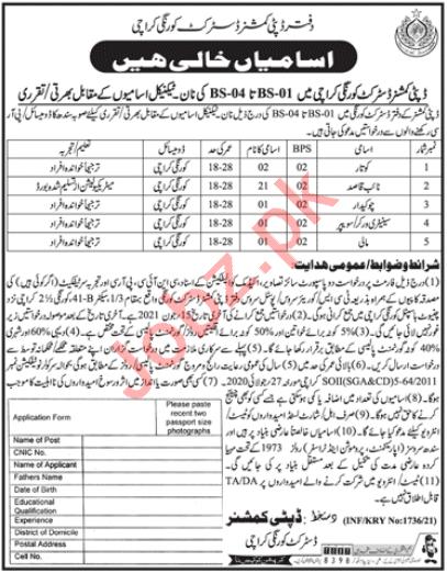 Deputy Commissioner DC Korangi Karachi Jobs 2021 for Kotar