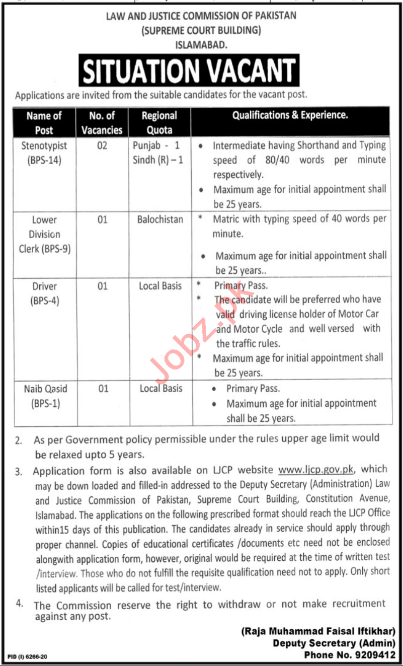 Law & Justice Commission of Pakistan LJCP Islamabad Jobs