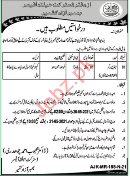 Tehsil Headquarter Hospital THQ Bhimber Jobs 2021