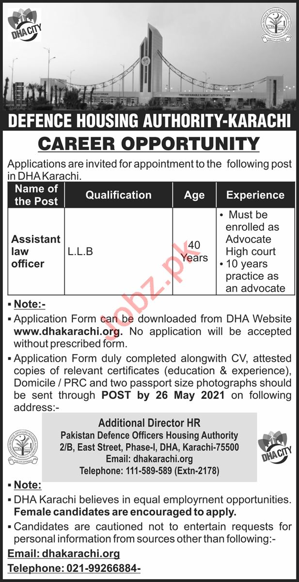 Defence Housing Authority DHA Karachi Jobs 2021 Law Officer