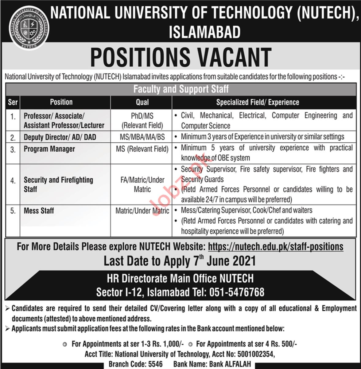 NUTECH Islamabad Jobs 2021 for Deputy Director & Manager