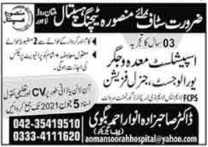 Mansoorah Hospital Jobs 2021 in Lahore