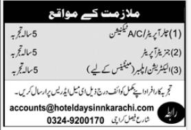 Hotel Days Inn Karachi Jobs 2021