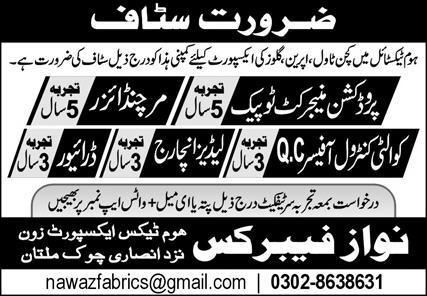 Nawaz Fabrics Jobs 2021 For Management Staff