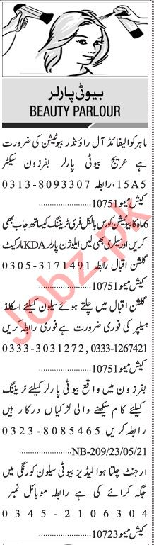 Jang Sunday Classified Ads 23 May 2021 for Beauty Parlor
