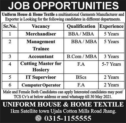 Uniform House & Home Textile Jobs 2021 in Jhang