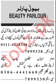 Jang Sunday Classified Ads 23 May 2021 for Beauty Parlour