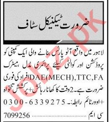 Jang Sunday Classified Ads 23 May 2021 for Teaching Staff