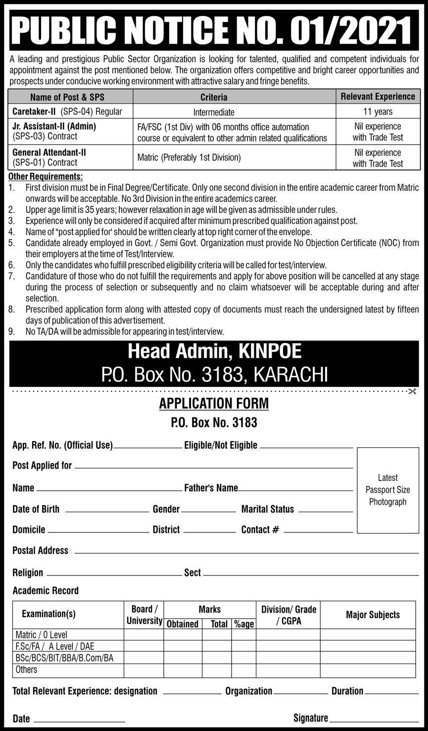 Karachi Institute of Power Engineering KINPOE Jobs 2021