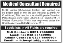 Medical Consultant Job 2021 in Lahore