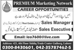 Premium Marketing Network Jobs 2021 in Lahore