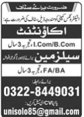 Accountant & Salesman Jobs 2021 in Lahore & Gujranwala