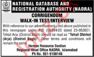 NADRA Bagh Jobs 2021 for Deputy Assistant Director