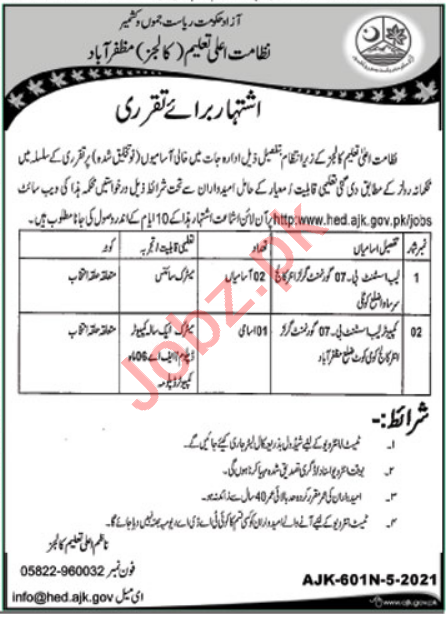 Laboratory Assistant Jobs in Higher Education Department HED