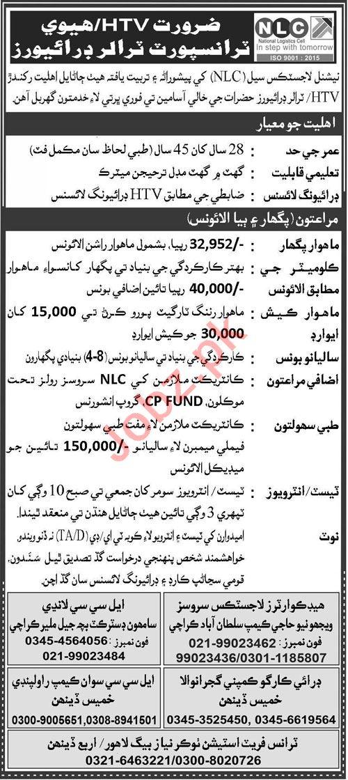 Driver Jobs 2021 in National Logistics Cell NLC Rawalpindi