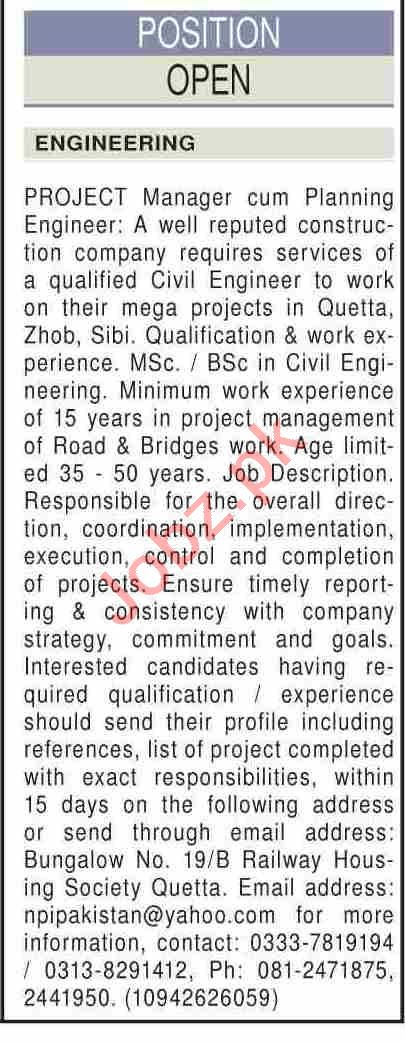 NPI Pakistan Jobs 2021 for Project Manager & Engineer