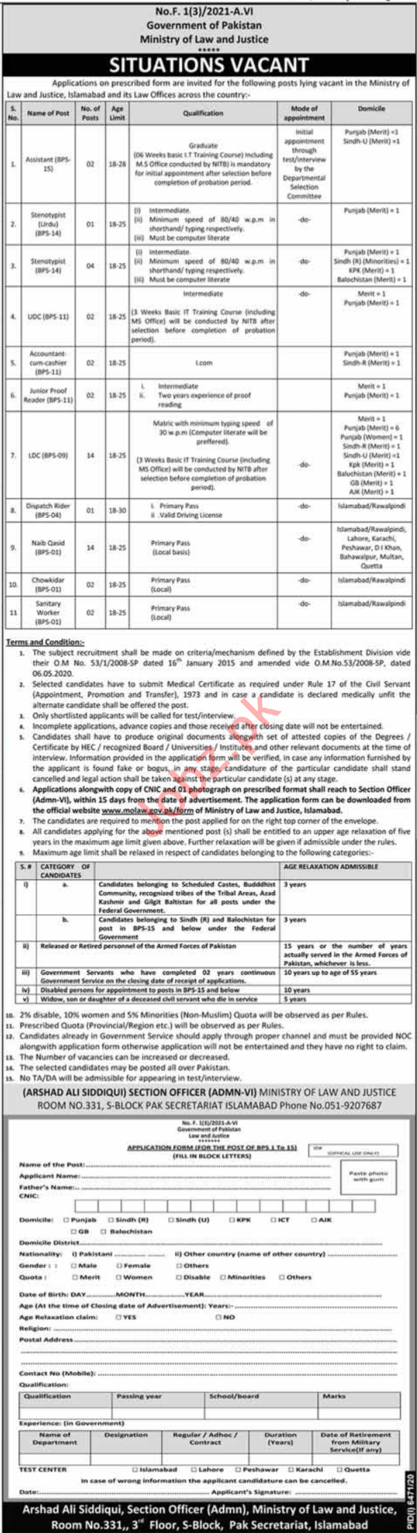 Ministry of Law & Justice Islamabad Jobs 2021 for Cashier