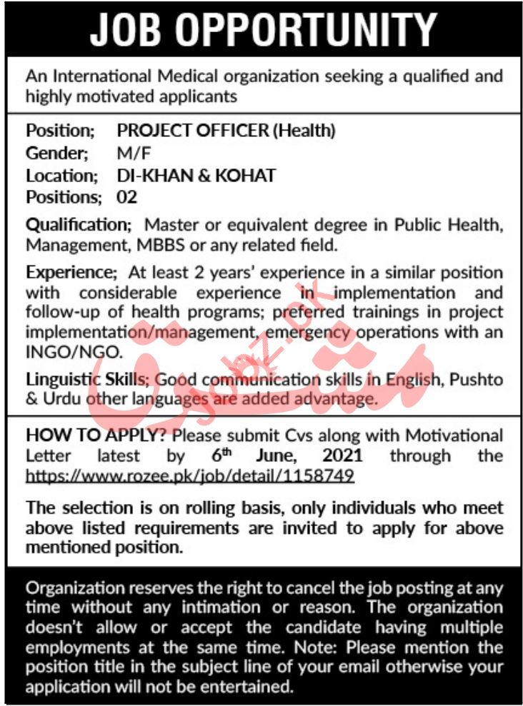 Project Officer & Project Officer Health Jobs 2021 in Kohat