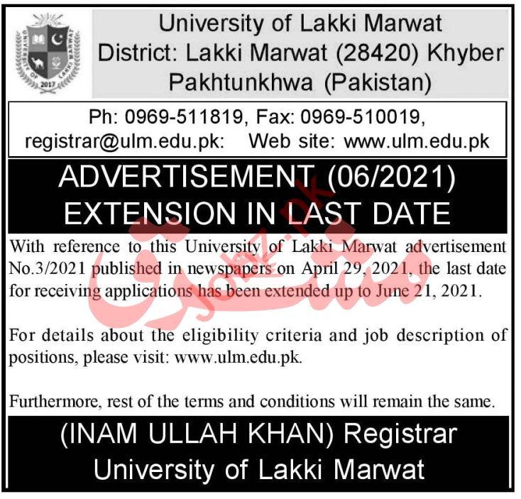 University of Lakki Marwat ULM Jobs 2021
